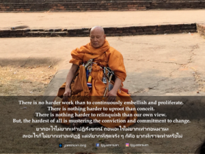 11 - Dhamma #49 for book