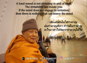 2 - Dhamma #40 for book